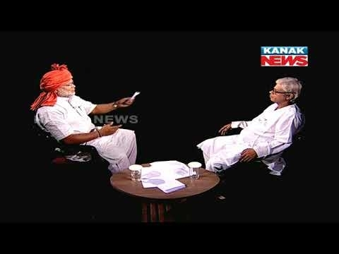 Best Of Loka Nakali Katha Asali: Conversation Between Modi & Naveen Intended For Naveen Coffee Tables (View 22 of 40)