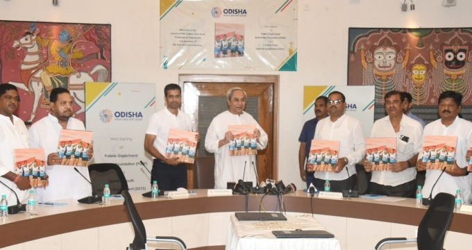 Odisha Cm Naveen Patnaik Launches The Aac 2017 Memoirs Throughout Naveen Coffee Tables (View 30 of 40)