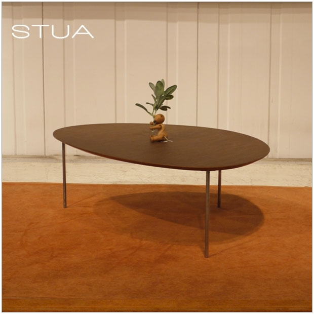 Roomnext | Rakuten Global Market:  Eclipse Table Xl Stua Spain Throughout Mid Century Modern Egg Tables (Photo 2 of 40)