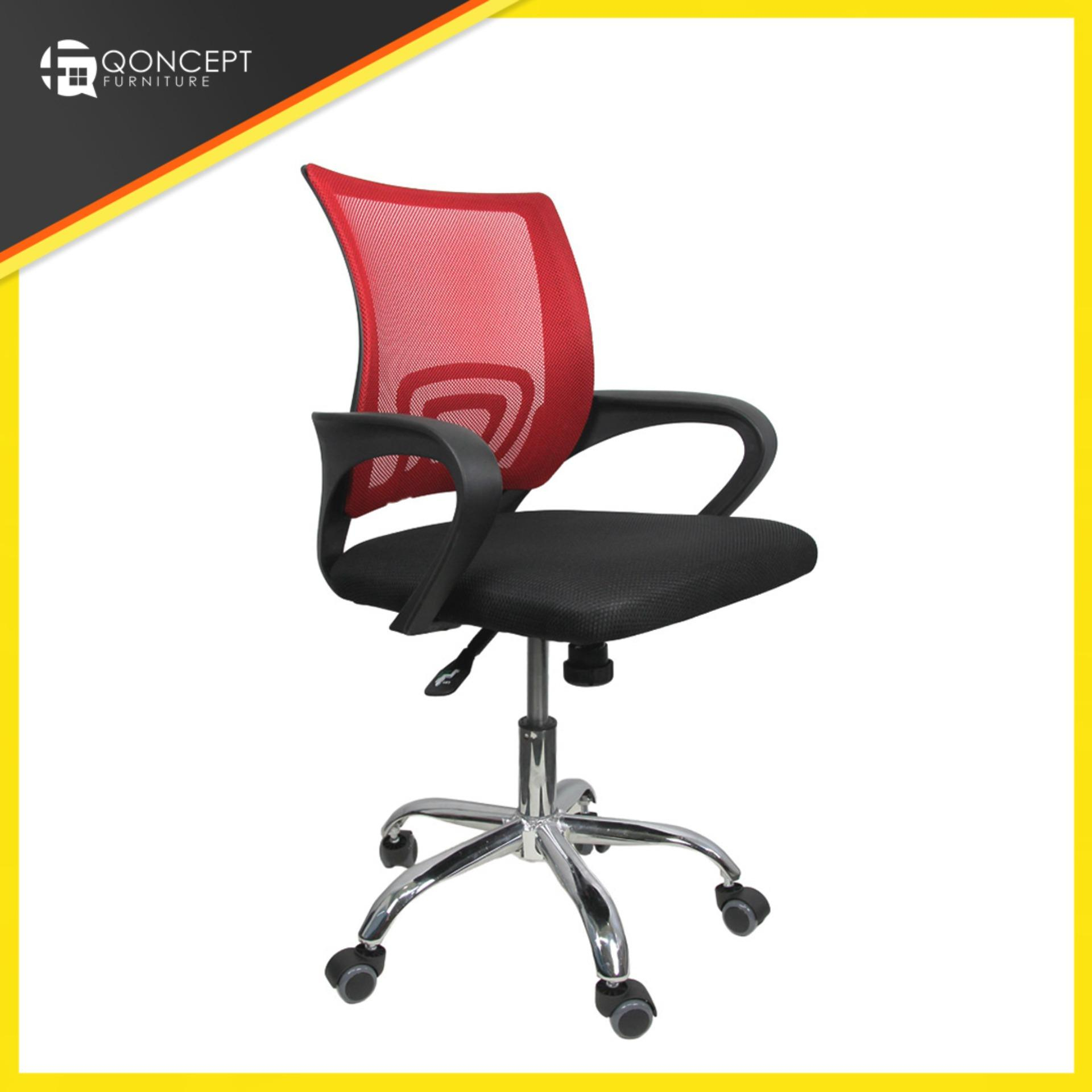 Office Chair For Sale – Office Computer Chair Prices, Brands Within Chill Swivel Chairs With Metal Base (Image 17 of 20)