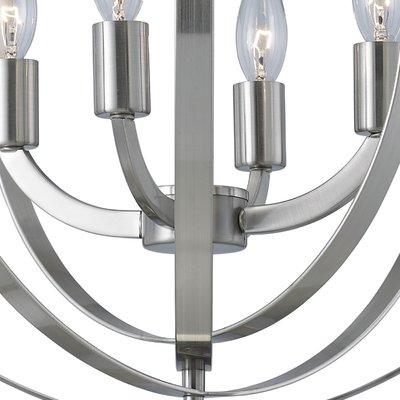 Hendry 4 Light Globe Chandelier   Joss & Main For Hendry 4 Light Globe Chandeliers (Image 5 of 20)