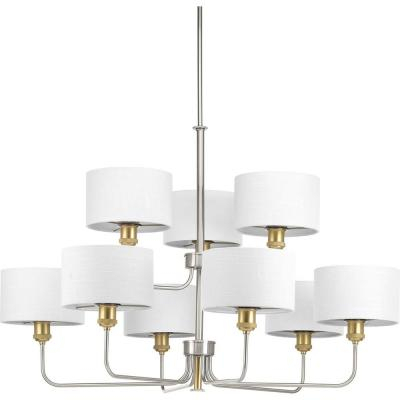 Progress Lighting Inspire Collection 5 Light Brushed Nickel For Crofoot 5 Light Shaded Chandeliers (View 19 of 20)