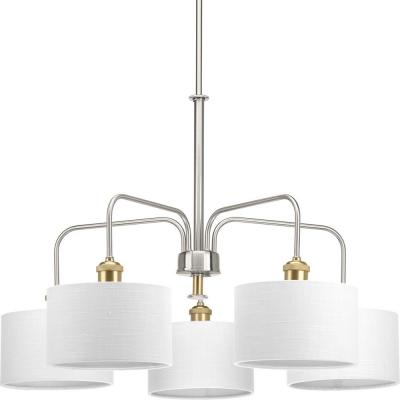 Progress Lighting Inspire Collection 5 Light Brushed Nickel Pertaining To Crofoot 5 Light Shaded Chandeliers (View 13 of 20)