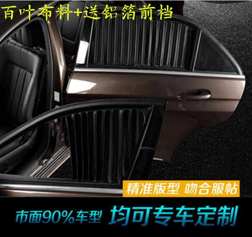 Buy Sagitar New Bora Lavida Old Polo Hatchback Sedan Car Throughout La Vida Window Curtains (Image 4 of 25)