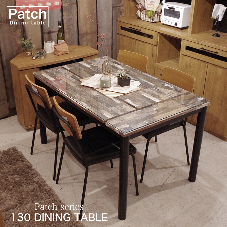 ◆Dining Table Patch 130Cm In Width ◆ Furuki Like Glass Table West Coast Interior Dining Table Modern Shin Pull Antique Stylish Living Dining Vintage Within 2017 West Dining Tables (View 16 of 25)