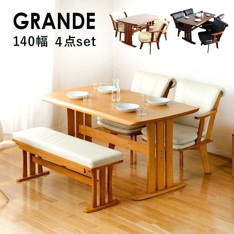 Black Bench Table Set Kitchen Dining Furniture Chair Modern For Antique Black Wood Kitchen Dining Tables (View 24 of 25)