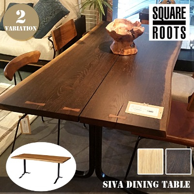 シーバダイニングテーブル (Siva Dining Table) Square Origin (Square Roots)  (Image 25 of 25)