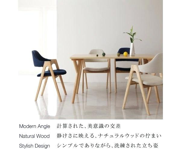 Modern Dining Table Design 8 Seater Extendable Round For Pertaining To 8 Seater Wood Contemporary Dining Tables With Extension Leaf (View 20 of 25)