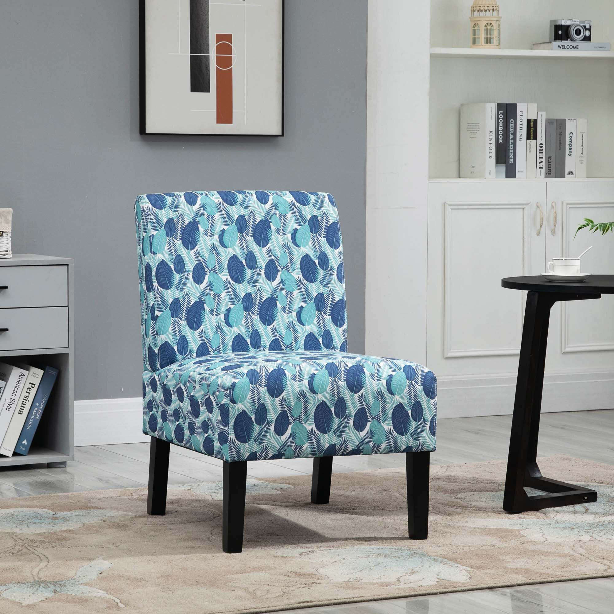 Armless Modern & Contemporary Accent Chairs You'Ll Love In Inside Harland Modern Armless Slipper Chairs (View 9 of 15)
