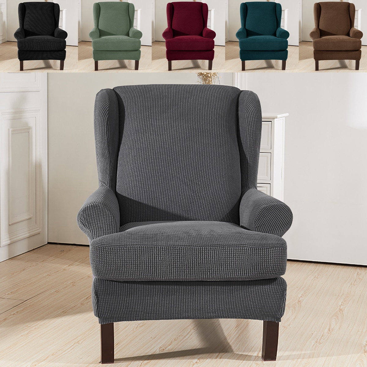 Furniture Wing Back Chair Cover Peaktraining (View 10 of 15)