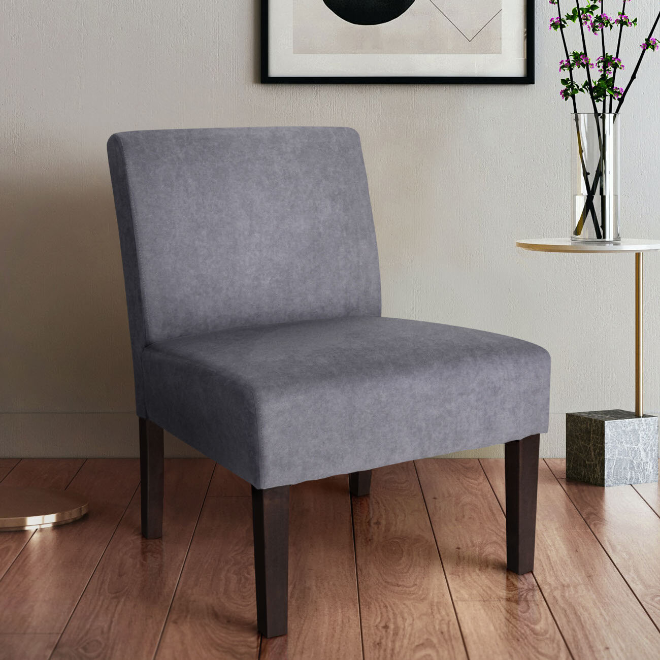 Harland Modern Armless Slipper Chair With Regard To Goodyear Slipper Chairs (View 5 of 15)