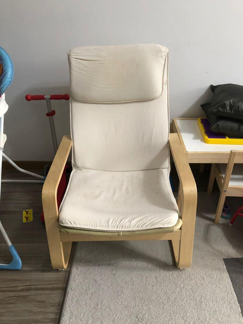 Ikea Armchair Regarding Lakeville Armchairs (View 7 of 15)