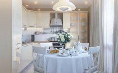 Charming Small Interior Dining Room Ideas