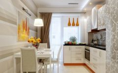 Charming Small Dining Room Design Ideas