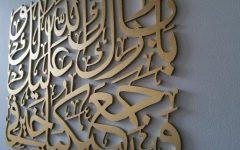 3D Islamic Wall Art