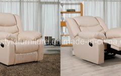 Sofa Rocking Chairs